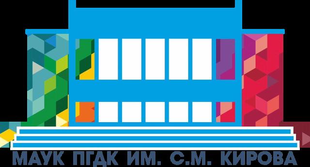 Дворец культуры им. С.М. Кирова